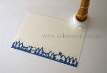 紙を切るセラピー2 カード飾り帯クリスマス編