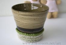 毛糸を編むセラピー 2 湯のみホルダー